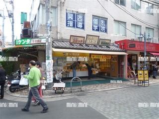 高槻市|高槻商店街 ふれあいの街 本通り 洋食いろは.jpg